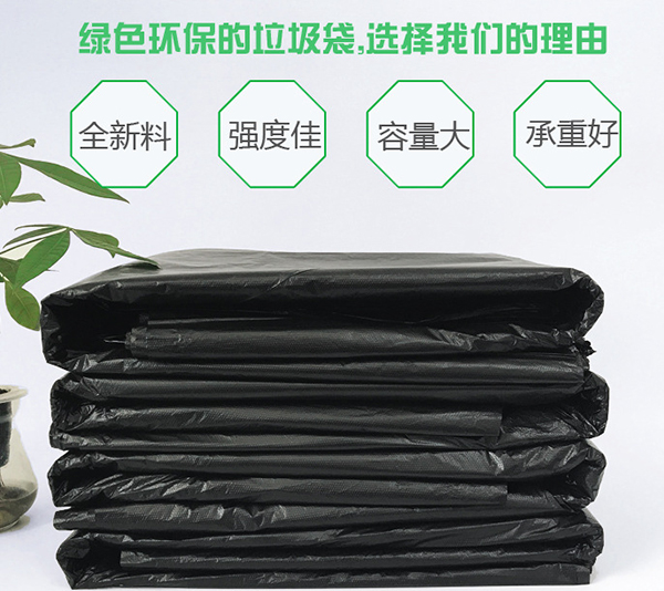 http://www.hrbjiejie.cn/data/images/product/20190509103059_440.jpg