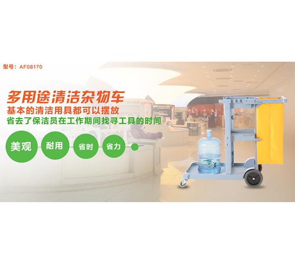 http://www.hrbjiejie.cn/data/images/product/20190509104143_828.jpg
