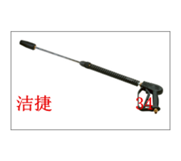 http://www.hrbjiejie.cn/data/images/product/20190509135051_575.png
