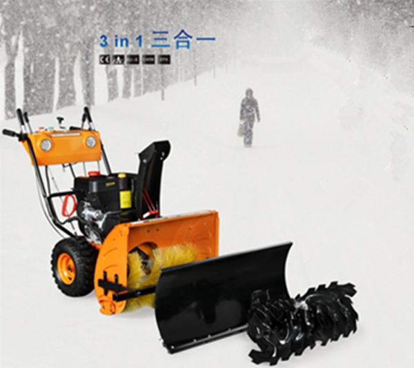 多功能除雪机
