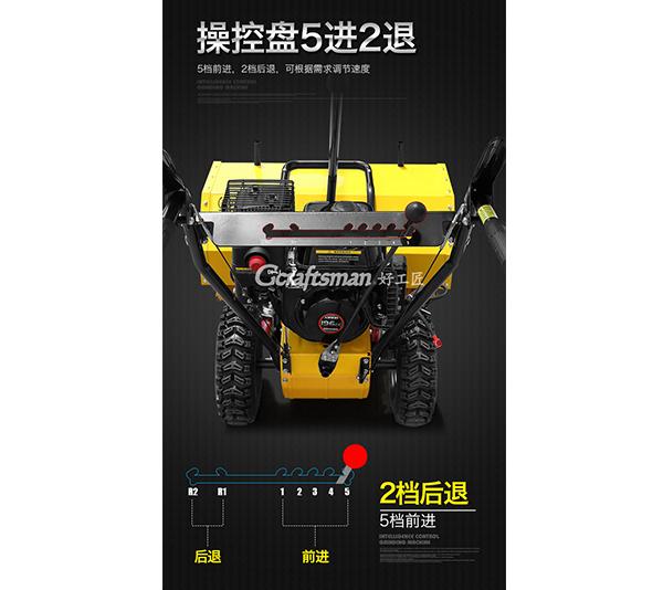 http://www.hrbjiejie.cn/data/images/product/20190509160131_985.jpg