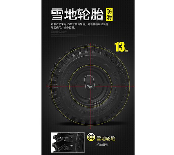 http://www.hrbjiejie.cn/data/images/product/20190509160132_973.jpg