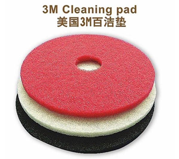 洗地机清洁垫