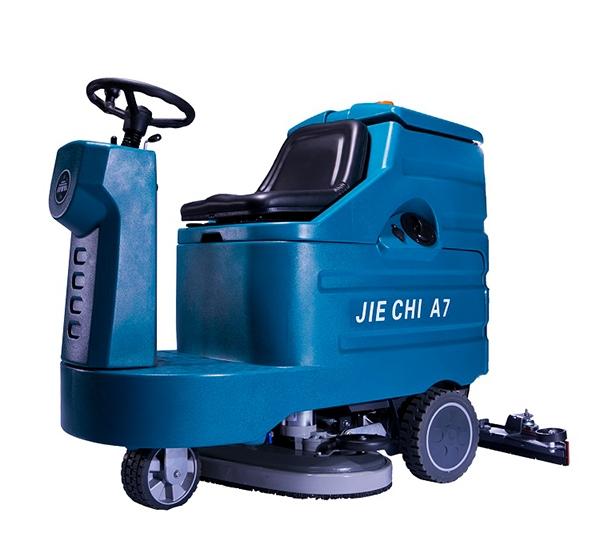 佳木斯驾驶洗地机