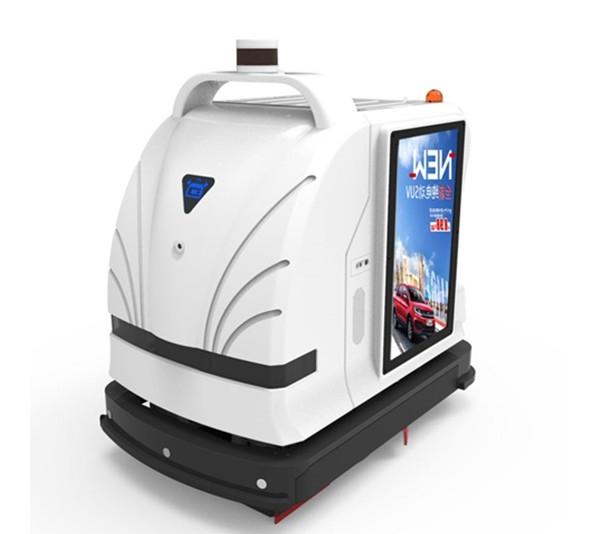 哈尔滨洗地机器人