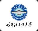 哈尔滨清雪机